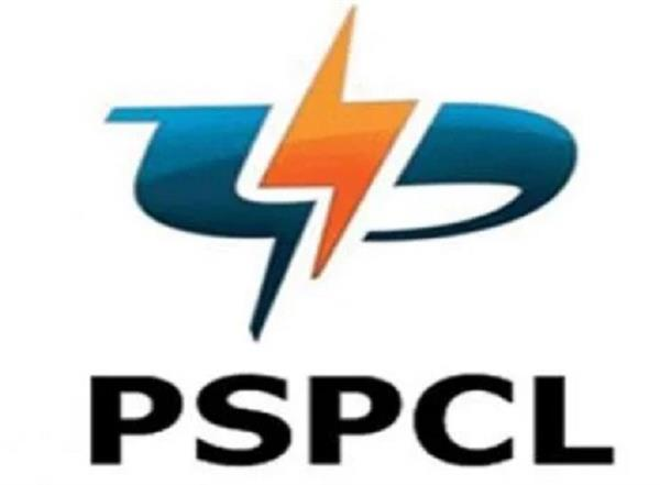 powercom fined of rs 44 39 lac for power thief