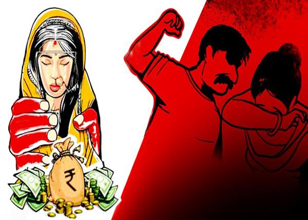 dowry for harassing a married woman committed suicide
