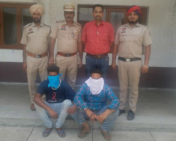 police arrested two robbers