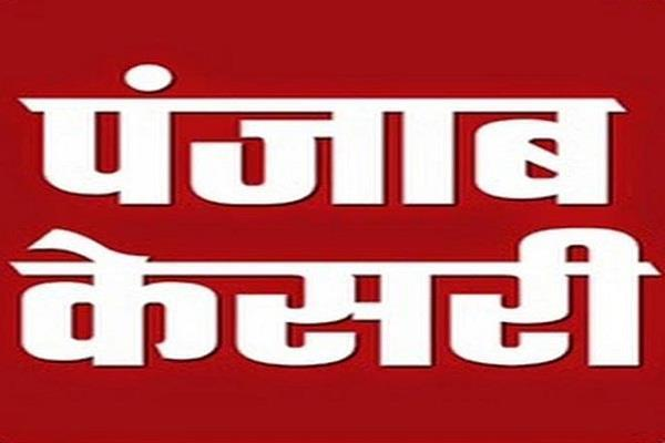 thanks to the readers and guardians admitted in the   punjab kesari   55th year