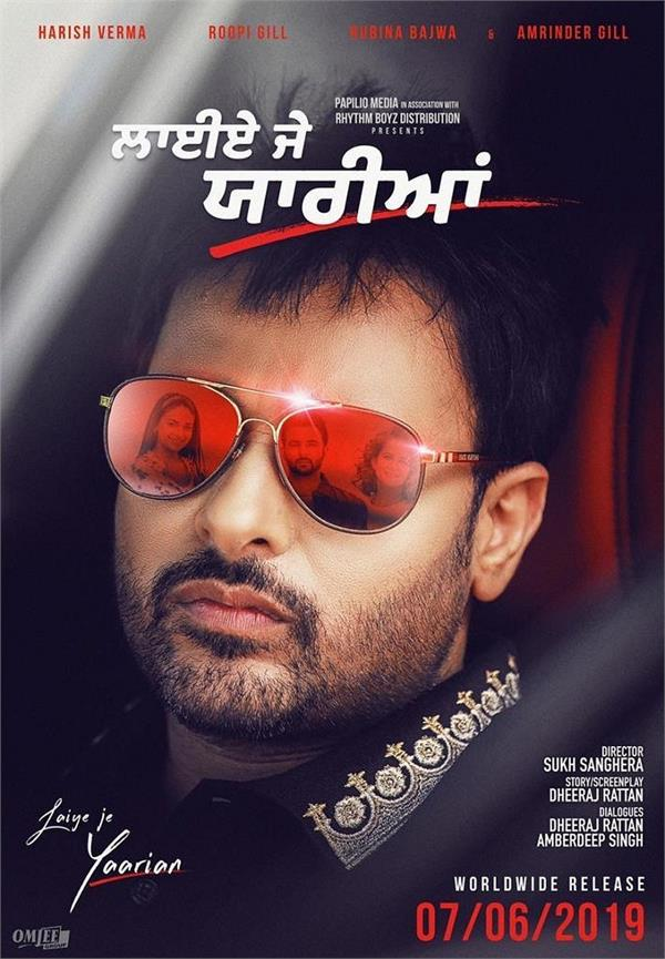 punjabi movie laiye je yaarian