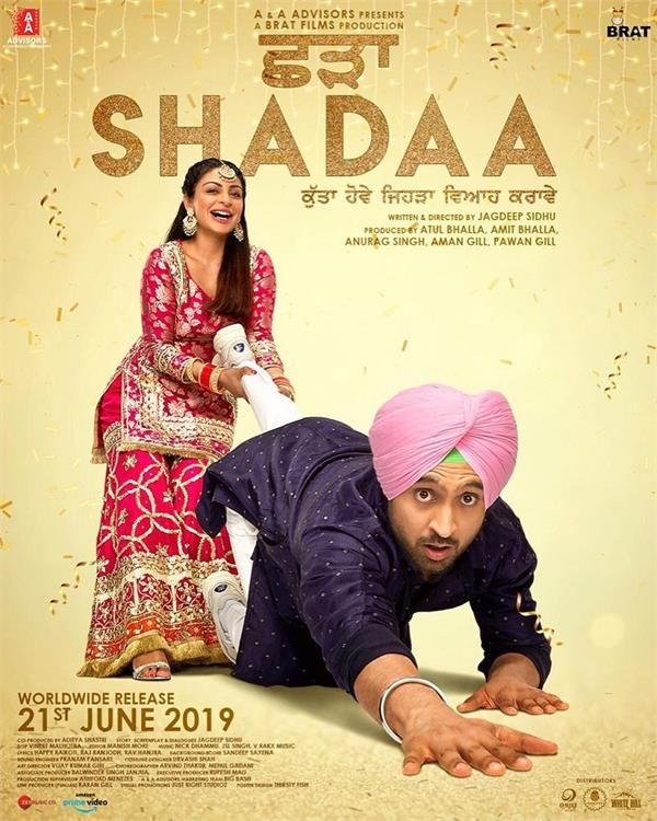 punjabi movie shadaa