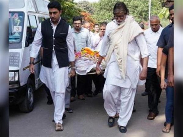 amitabh bachchan wrote emotional blog in memory of his late secretary shital