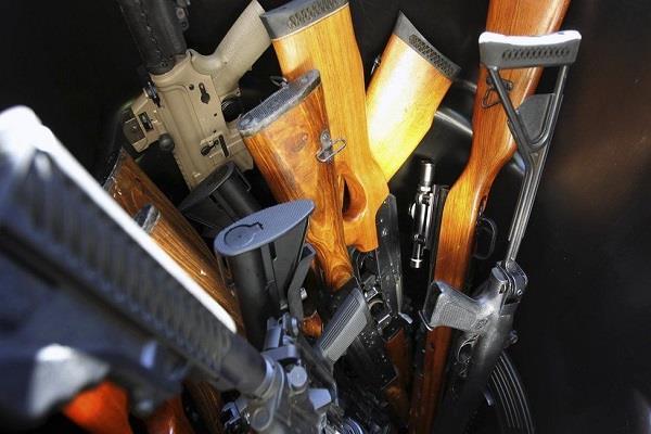new zealand scheme guns banned
