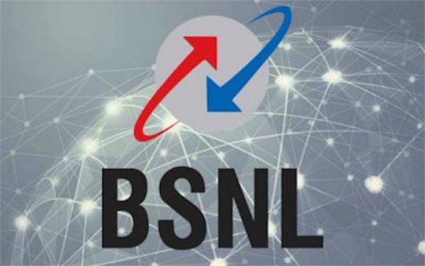 bsnl releases full month