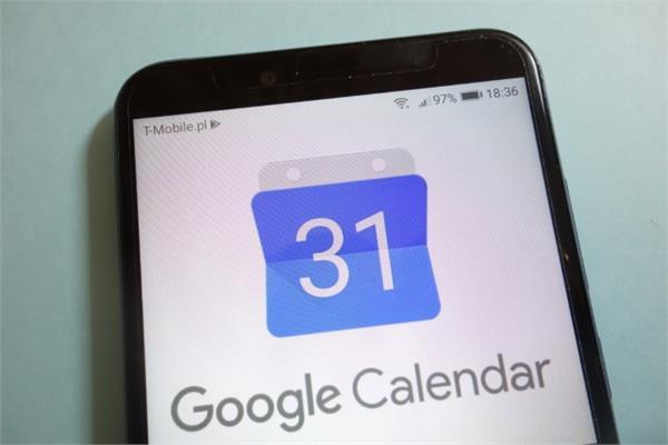 do you use google calendar be aware