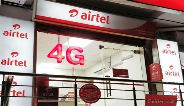 airtel launches 4g services in lakshadweep