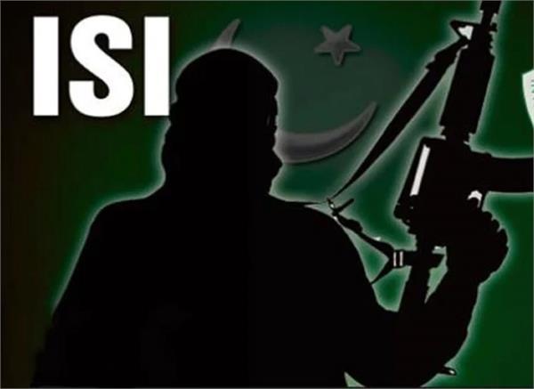 pakistan  isi  grenade
