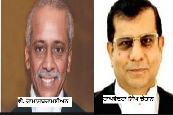 telangana himachal high courts new chief justices