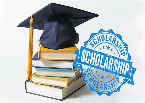 students  scholarship  jalandhar