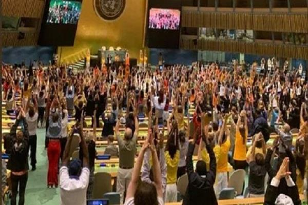 united nations international yoga day
