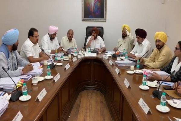 congress partap singh bajwa cabinet