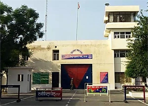 mobile nabha jail