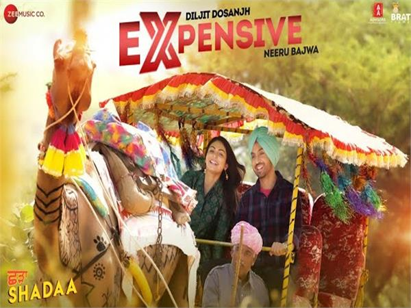shadaa movie new song expensive out now