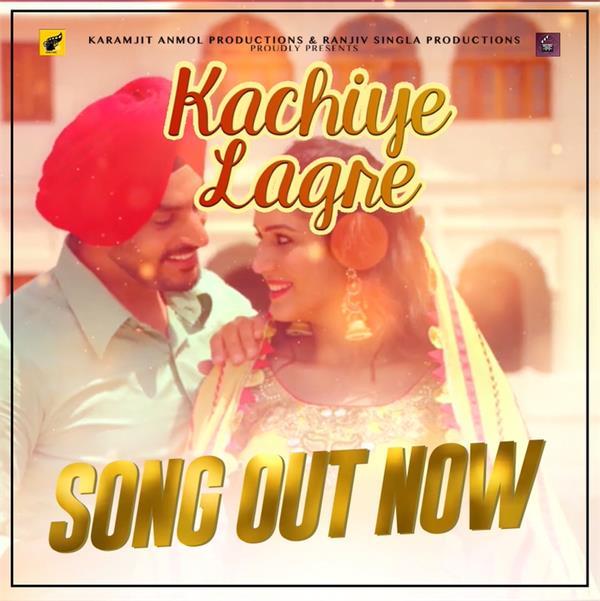 mindo taseeldarni movie song kachiye lagre out now