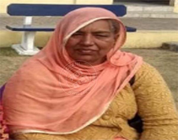 ajnala  missing family  woman  corpse