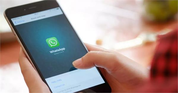 whatsapp improved pip mode to its android users