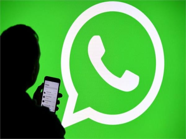 whatsapp to end support for older smartphones