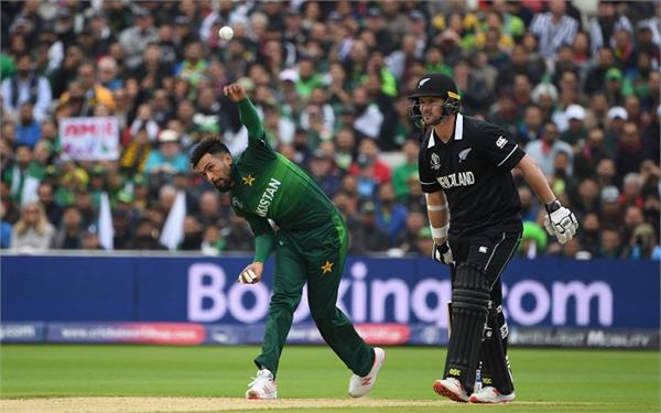 icc cricket world cup 2019 new zealand vs pakistan