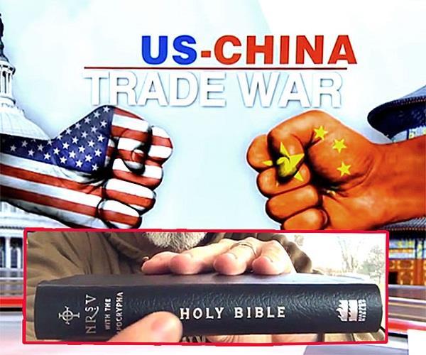 america china  trade war