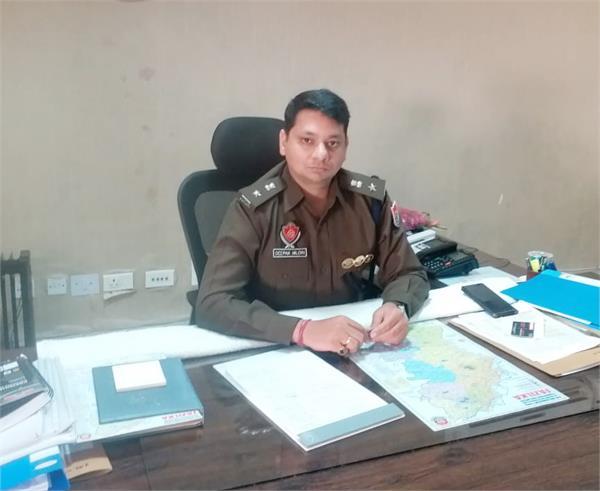 captain amarinder singh  smuggler