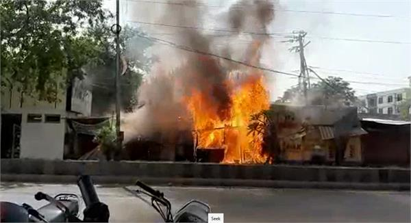 fire broke out in amritsar