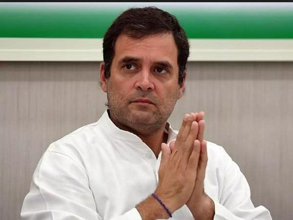 filed a complaint against rahul gandhi for controversial tweet on yoga day