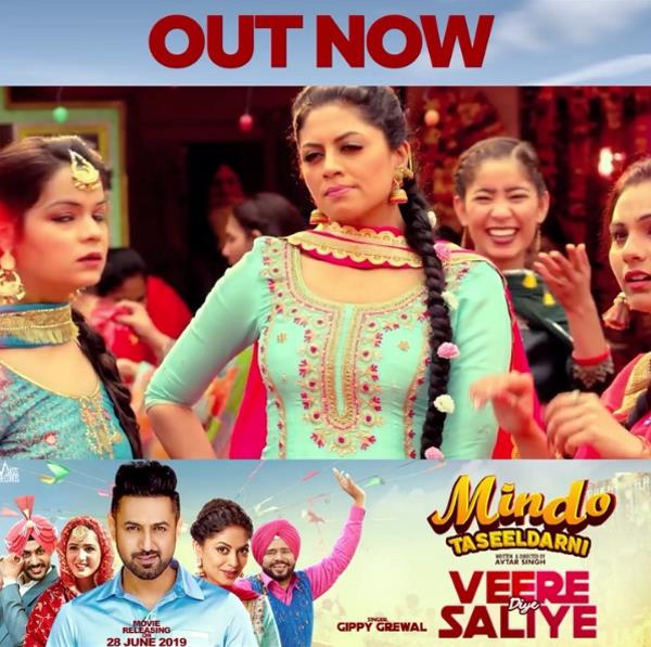 mindo taseeldarni movie song veere diye saliye