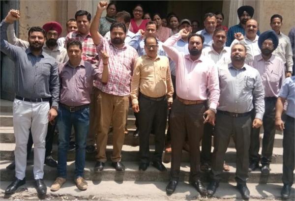 ds office  district administrative  complex  kapurthala