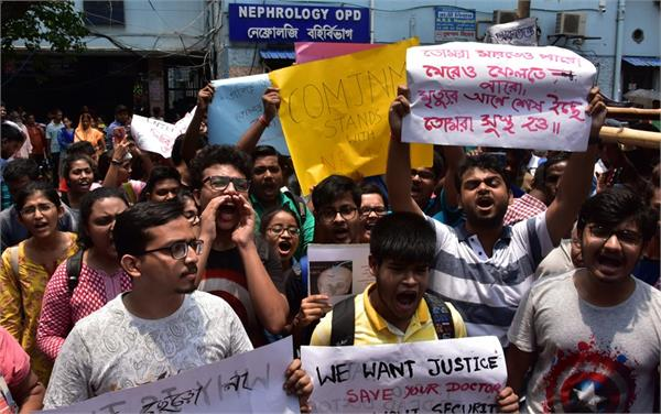 doctors reject mamata s plea