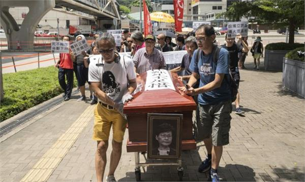 demonstrators in hong kong protested about carrie lam  s burial