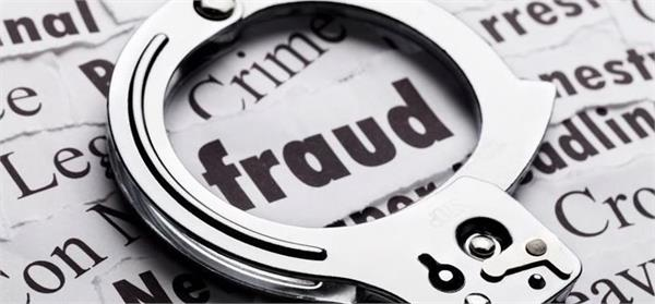 34 lakh cheating with petrol pump operators