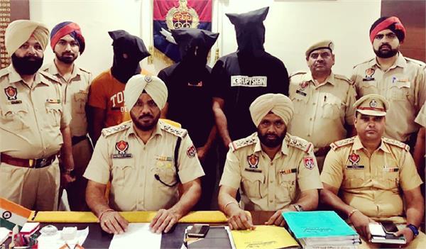 kabaddi players  drug smugglers