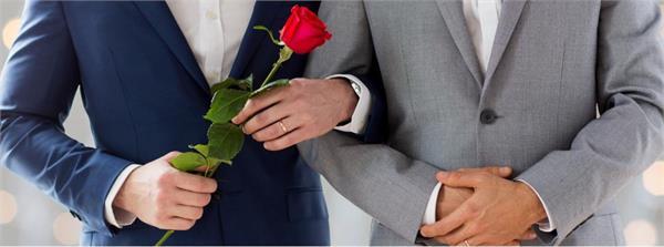 facebook friendship  after 6 month boys got married after sex change