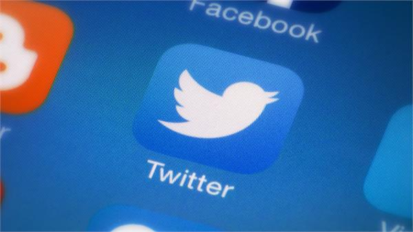 social site twitter down services stalled around the world