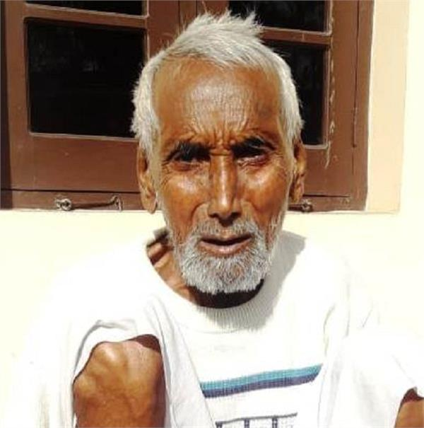 115 years old man death who came from pakistan