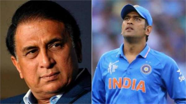sending dhoni to number 7 was fatal  gavaskar