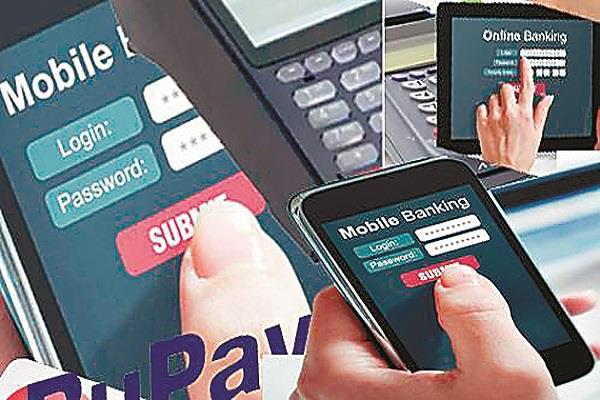 the path of new india is digital transaction