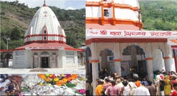 amarnath dham does not have great potential for religious tourism