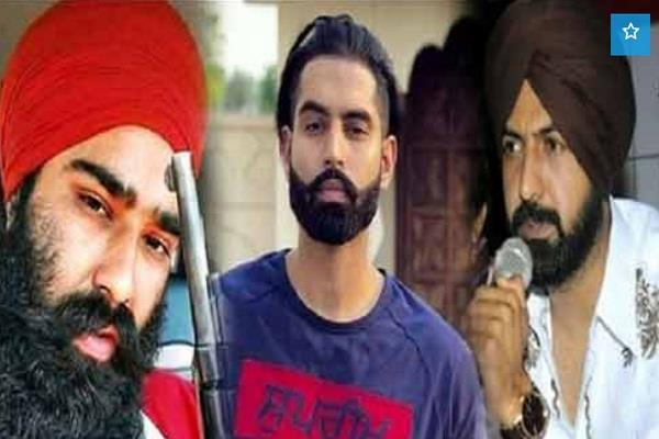 gangster dilpreet baba s bail granted