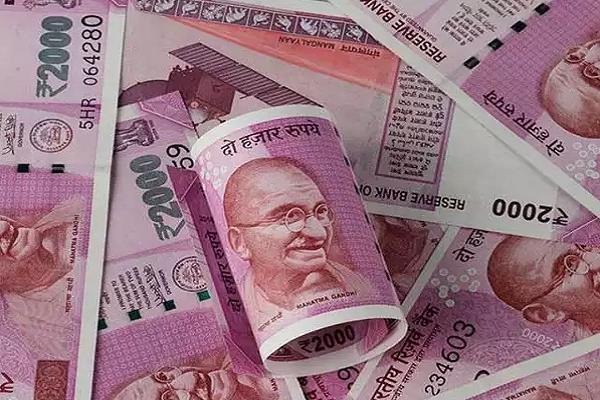 rupee opened with a weakness