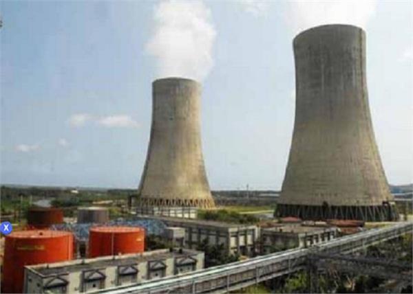 patiala  punjab state power corporation limited