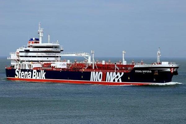 iran british two ships seized