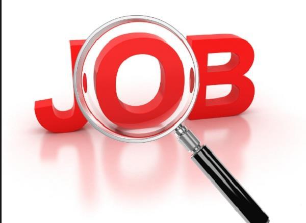 hppsc inspector recruitment
