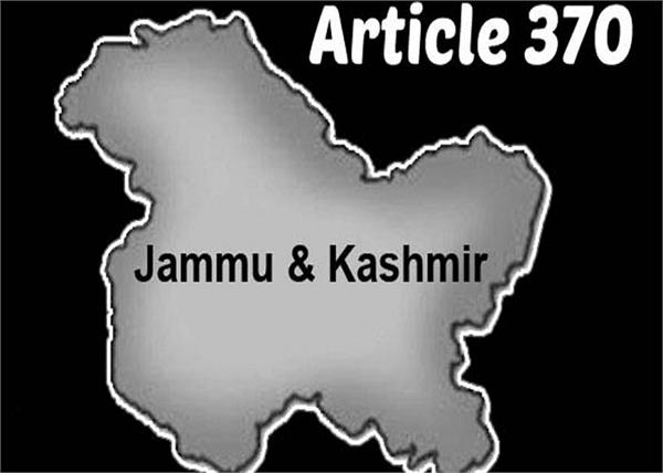 constitution in article 370 is a temporary provision
