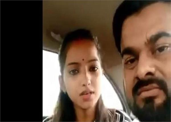 dalit marriage bjp mla daughter father