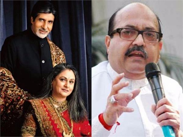 amar singh targetes jaya bachchan says stop hypocrisy