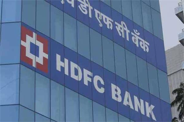 hdfc market capitalization