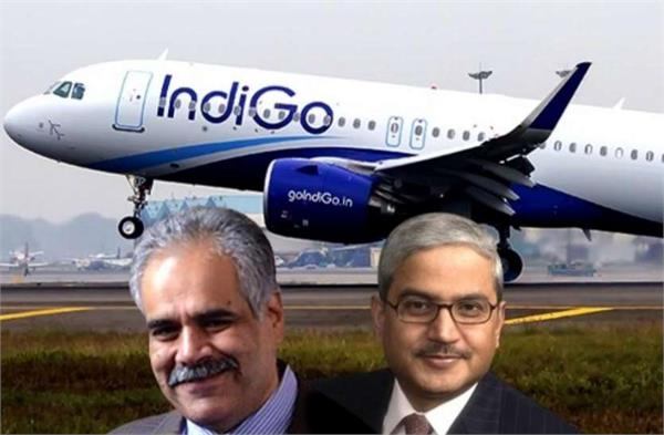 indigo controversy  government