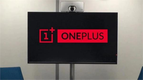 oneplus smart tv to be launched soon